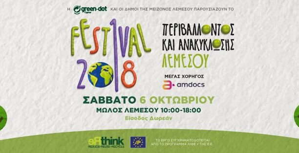 LIFE Cyclamen at the Limassol Green Dot festival 2018